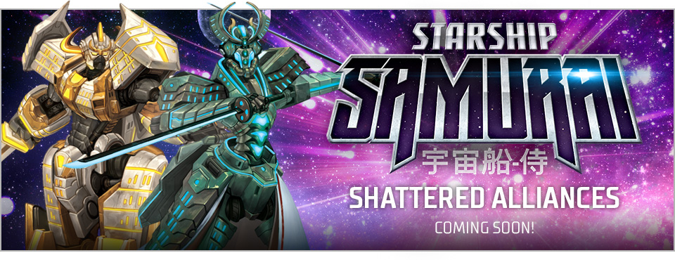 Shattered Alliances Banner